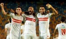 الدوري المصري: الزمالك يعزز صدارته بثلاثية في مرمى اسوان