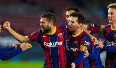 الليغا: برشلونة يستيعد الكرة الجميلة بفوز ثمين امام سوسييداد ليعزز موقعه