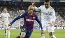 برشلونة يسجل رقم سلبي في الكلاسيكو غاب عنه 45 عاماً