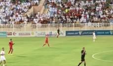 موجز المساء: لبنان يخسر امام عمان، نتائج التصفيات الاسيوية المزدوجة والاتحاد الانكليزي يعاقب مينا بسبب المراهنات