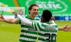 الدوري الاسكتلندي: سيلتيك يستهل حملة الدفاع عن لقبه بفوز كبير