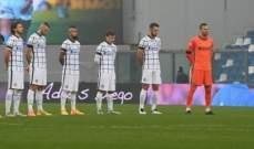 وقوف دقيقة صمت في مباراة ساسولو والإنتر حدادا على مارادونا