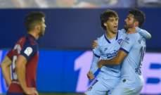 فيليكس يعود بقوة واتلتيكو مدريد يضرب اوساسونا بخماسية
