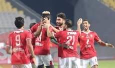 الدوري المصري: الاهلي يتجاوز المصري المنقوص بهدفين