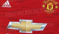 الكشف عن قميص مانشستر يونايتد الجديد