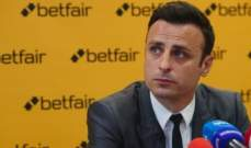 بيرباتوف: العقوبة ستؤثر سلباً على اداء المان سيتي امام ريال مدريد