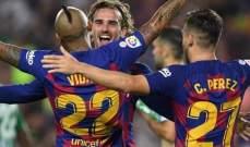 موجز الصباح: خماسية لبرشلونة امام بيتيس، سان جيرمان يعود لسكة الانتصارات والساحل بطل كاس النخبة