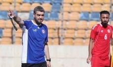 مدرب لبنان: المنتخب يحتاج إلى وقت للتأقلم