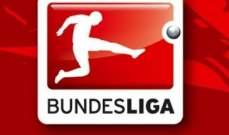 ترتيب الجولة الرابعة من الدوري الالماني