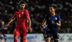 تصفيات آسيا لكأس العالم: فوز صعب للبحرين وخسارة فلسطين