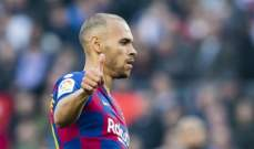 الاصابة تبعد برايثوايت عن برشلونة لـ 3 اسابيع