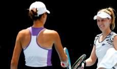 لاعبات كرة المضرب يعدن الى الملاعب من فلوريدا