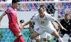 امال لبنان بالتقدم في التصفيات المزدوجة تنحسر بعد الخسارة امام كوريا