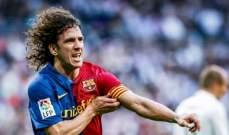 برشلونة يتذكر بويول ب17 صورة