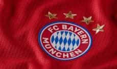 بايرن ميونيخ يكشف النقاب عن قميصه الجديد