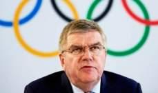 توماس باخ: الأولمبياد الشتوي في 2030 سيكون رائع