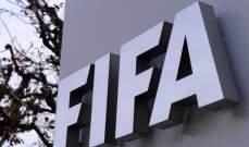 رسمياً – الفيفا يلغي حفل جوائز The Best السنوية لعام 2020