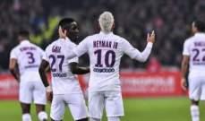 الليغ 1: باريس سان جيرمان  يقهر ليل امام جماهيره بثنائية