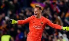 تير شتيغن يريد البقاء في برشلونة