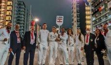 لبنان جاهز للمشاركة في حفل افتتاح أولمبياد طوكيو 2020
