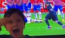 ردّة فعل طريفة من طفلي ميسي بعد هدفه الرائع في شباك غرناطة