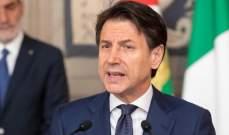 رئيس الوزراء الايطالي: نراقب الوضع وقد نتجه الى تأجيل مباريات الدوري الايطالي