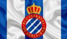 اسبانيول يطالب بالغاء جميع عمليات الهبوط في الليغا