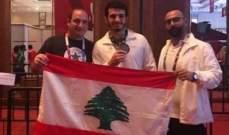دومينيك ابي نادر ينسحب من تمثيل لبنان