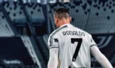 رونالدو الهداف التاريخي لكرة القدم
