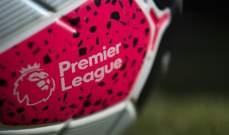 الشرطة البريطانية تطلب نقل ست مباريات حساسة الى ملاعب محايدة