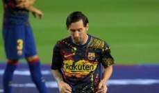برشلونة يعايد ميسي على طريقته