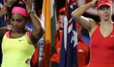 مواجهة مرتقبة بين سيرينا ويليامز وشارابوفا في بطولة اميركا المفتوحة