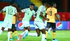 نيجيريا تقلب الطاولة وتنتصر على زامبيا في كأس الامم الافريقية تحت 23 عاماً
