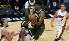 NBA: ميلووكي يتلقى الخسارة الثالثة هذا الموسم على يد ميامي