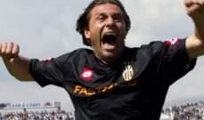 من الذاكرة: ردّة فعل كونتي بعد فوز يوفنتوس بلقب الدوري عام 2002