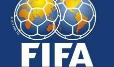 بلجيكا في الصدارة عالمياً وتونس عربياً ولبنان يتقدم مركزين في تصنيف FIFA