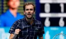ميدفيديف يتوج بلقب البطولة الختامية لموسم التنس بالفوز على تيم
