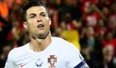 تصفيات أمم أوروبا: فوز البرتغال على لوكسمبورغ وتعادل صربيا مع أوكرانيا