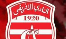 الدوري التونسي: قمة المنستيري والافريقي تنتهي بالتعادل