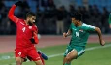 البحرين إلى نهائي كأس الخليج بعد إقصاء العراق