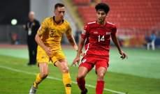 كأس آسيا تحت 23 عام: المنتخب الأسترالي إلى نصف النهائي بفوز صعب على سوريا