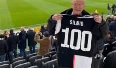 مشجع يحتفل بعيد ميلاده الـ100 في مباراة يوفنتوس وبريشيا