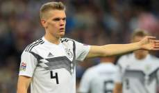 المنتخب الألماني يكشف عن أفضل لاعب في عام 2019