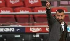 مارتينيز: الفوز على برشلونة يمثل الكثير من المجد