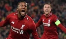 فينالدوم: على ليفربول أن يحافظ على لقب دوري الأبطال