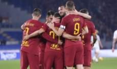 الكالتشيو: روما يعود الى سكة الانتصارات ويكتسح ليتشي برباعية
