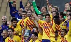 خاص: برشلونة فكك خطوط بلباو ولعب وحيداً ليحرز كأس الملك