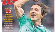 جولة على عناوين ابرز الصحف الرياضية الاوروبية ليوم الخميس