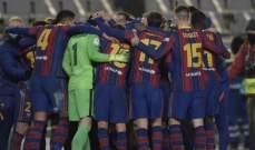 كامل فريق برشلونة مع المصابين سينتقل الى اشبيليه