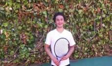نتائج دورة الشيخ بيار الجميل لكرة المضرب
